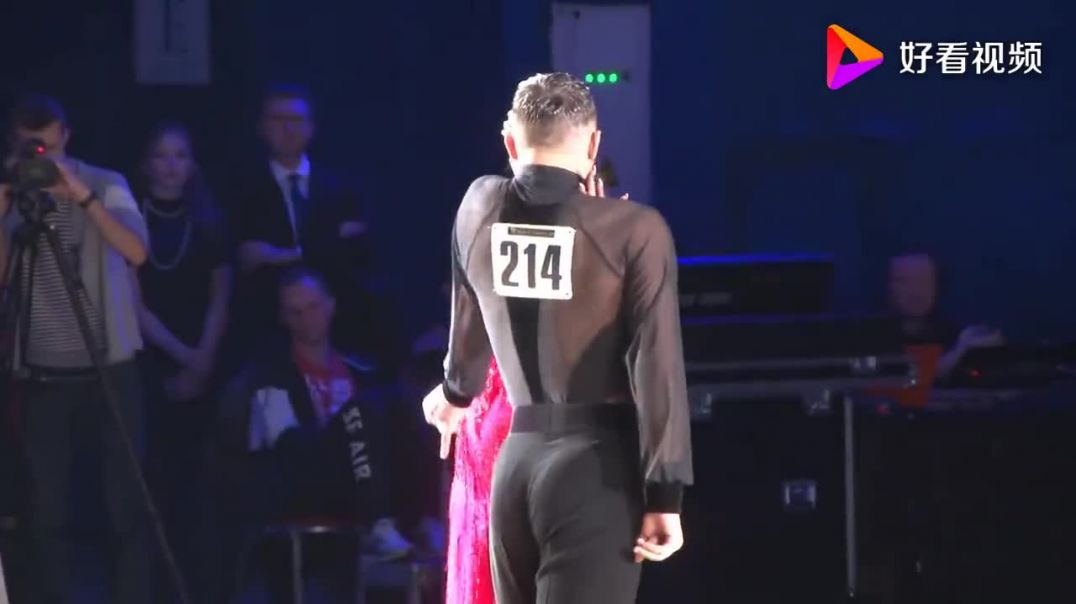 Professional Latin dance competition